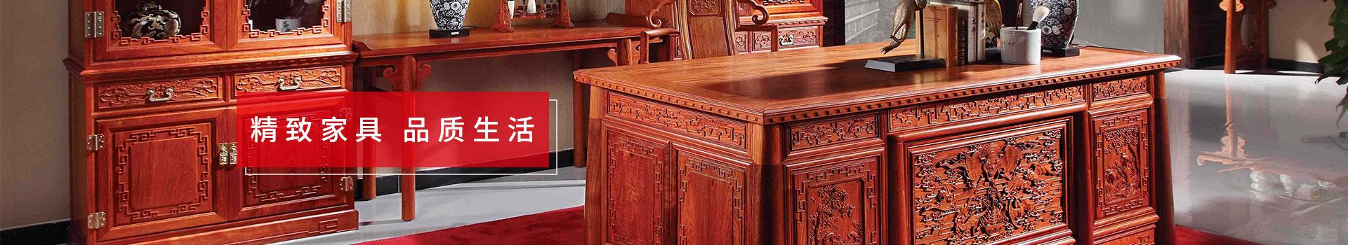 湖北古典家具-服务关于