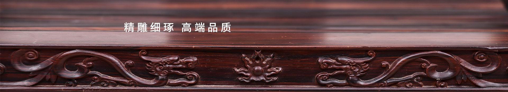 湖北中式榆木家具-产品